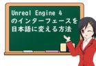 anime_girl_blackboard