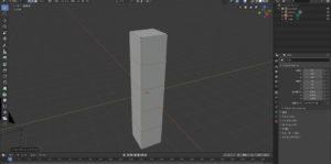blender-modeling-step1