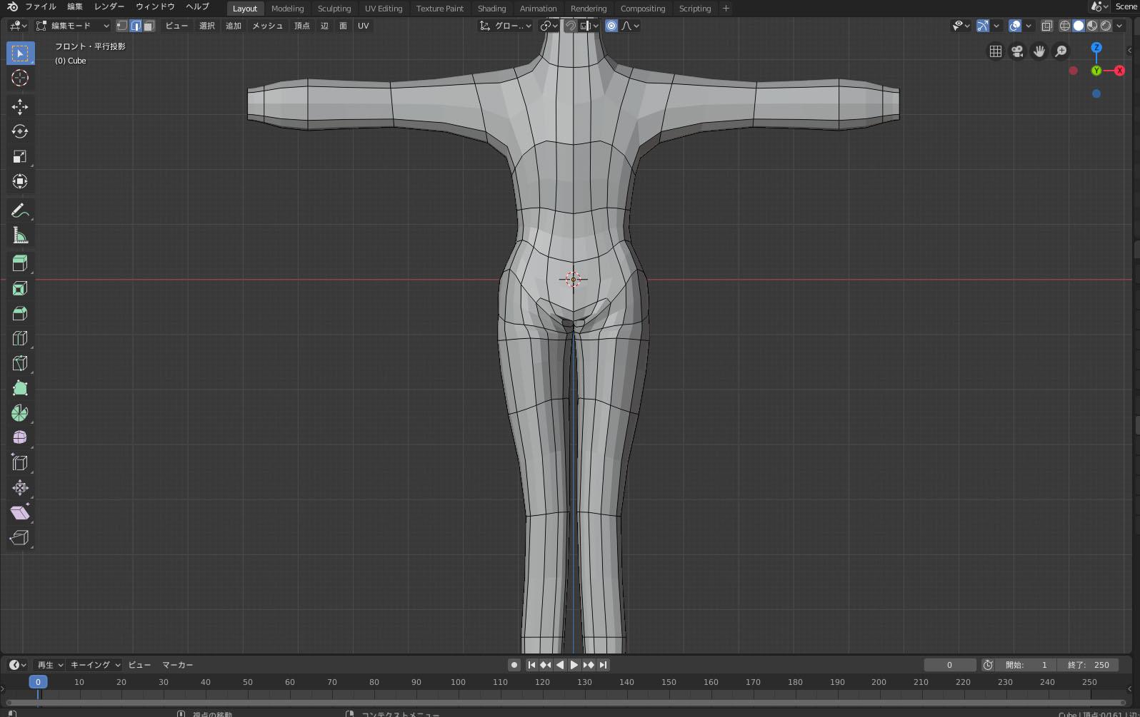 modeling-step8