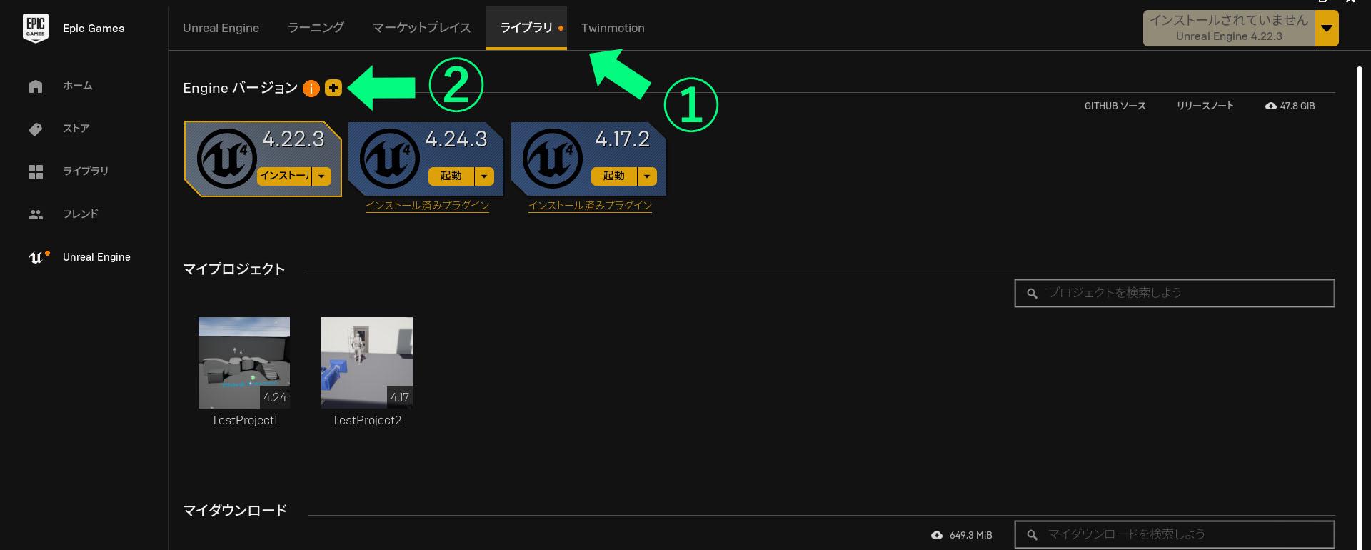 unreal engine 4 ライブラリ