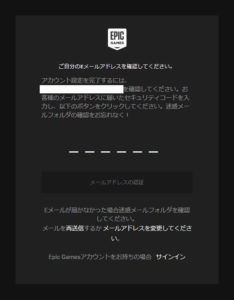 epic-games-account-6